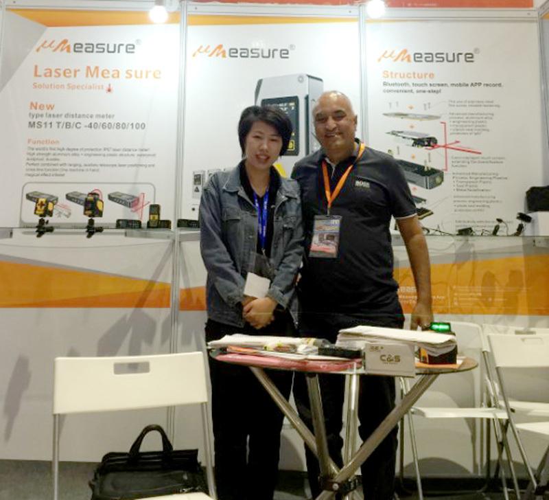 China International Hardware Fair