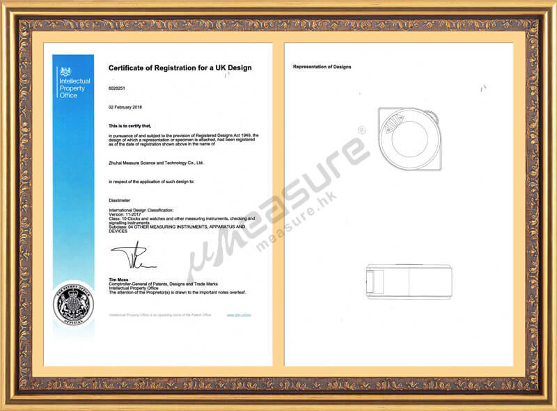 Patent certificate - UK design registration